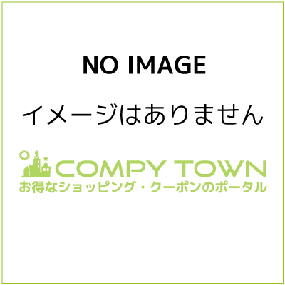 TOMMY HILFIGER/トミーヒルフィガーメンズネクタイチェック/送料無料【nt1114】