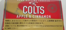 ○新発売 COLTS APPLE&CINNAMON